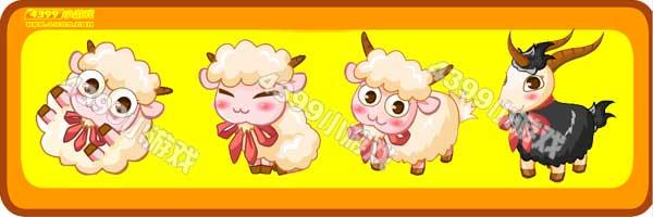 山羊-三角黑羚