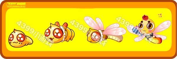 奥比岛红蜻蜓