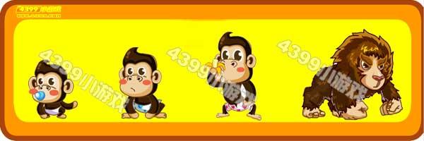 奥比岛小猩猩-金刚猩猩