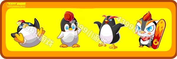 奥比岛企鹅-冲浪企鹅