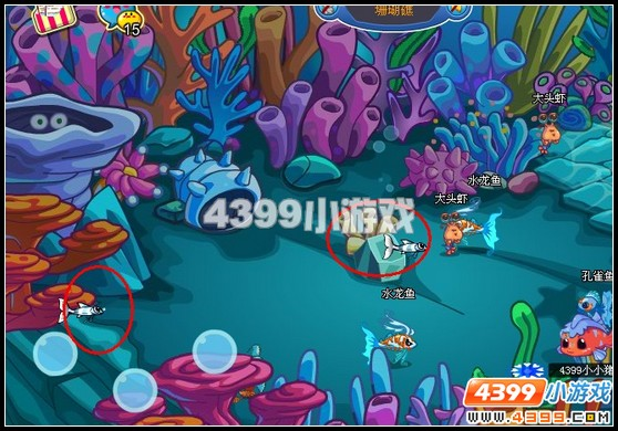 卡布西游拳石猴_卡布西游收集小银鱼游戏_4399卡布西游