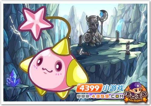 洛克王国雷霆禁区 邂逅限量宠物粉粉星