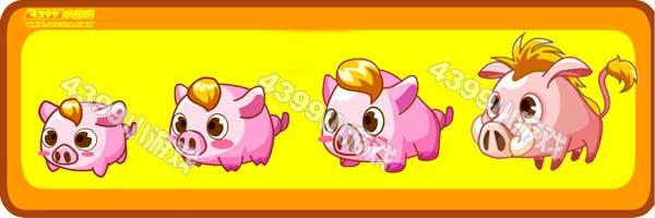 奥比岛小粉猪-欢乐猪