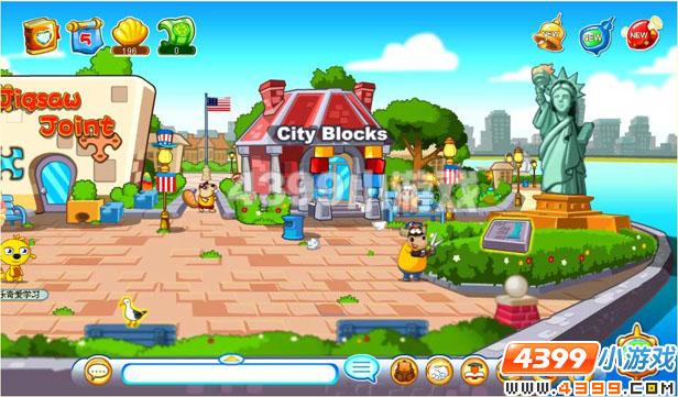 游戏建筑砖块素材png