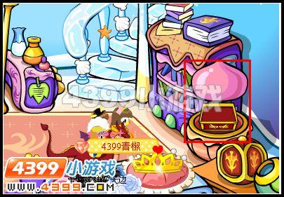 答:奥比岛黑莲公主藏给小奥比的礼物在他们的房间里