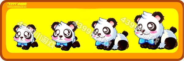 小国宝熊猫-公国宝熊猫变异进化图鉴及获得方法