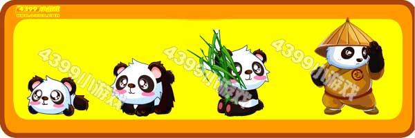 大熊猫-熊猫阿宅变异进化图鉴及获得方法