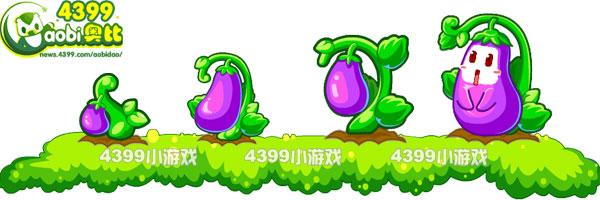 奥比岛 变异植物大全 >正文      获得方法: 玫瑰城堡挑战宇诺 植物星