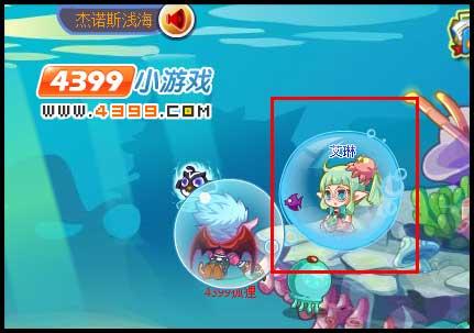 洛克/步骤二:到【杰诺斯浅海】找艾琳玩海洋拼拼乐