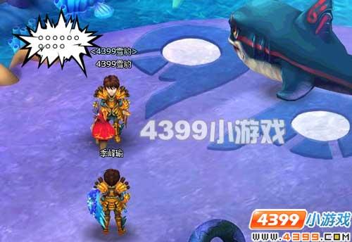 怪物世界绿豆鲨图片