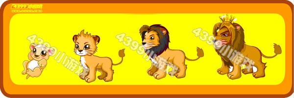 小狮子-狮子王变异进化图鉴及获得方法