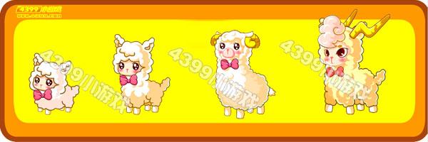小绵羊-雷电小绵羊变异进化图鉴及获得方法