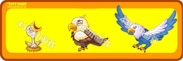 鹰-蓝羽守护鹰变异进化图鉴及获得方法