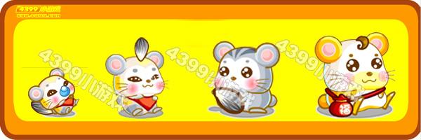 福禄鼠-福满满变异进化图鉴及获得方法