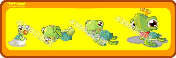 小海龟-憨憨大头龟变异进化图鉴及获得方法