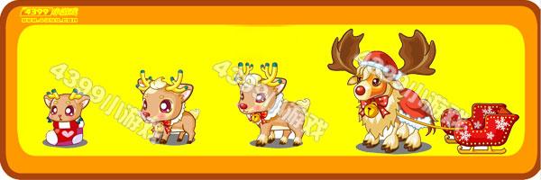 麋鹿-圣诞麋鹿变异进化图鉴及获得方法
