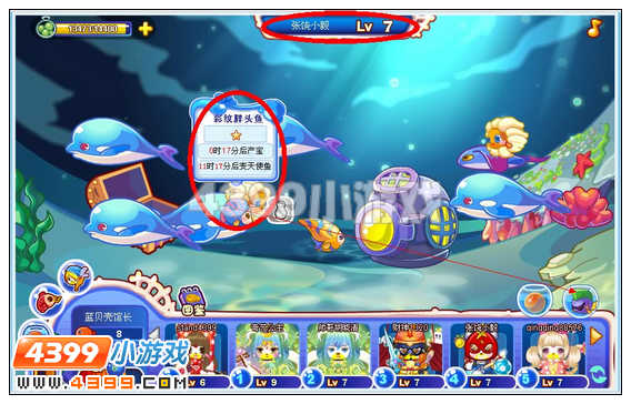 奥比岛鱼龙怎么获得 鱼的交配方法
