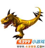 动漫 动物 卡通 恐龙 漫画 头像 190_200图片