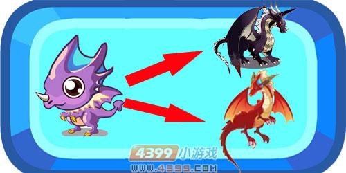 奥比岛小紫龙-烈火红龙 暗翼黑龙进化图鉴及获得方