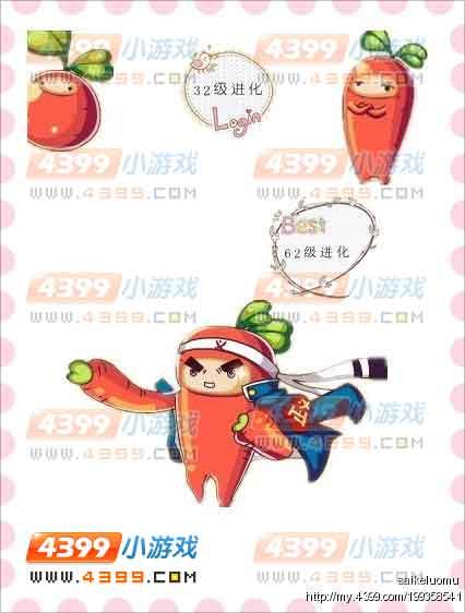 西普大陆倔强萝卜进化图