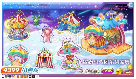 动漫糖果城堡手绘图片