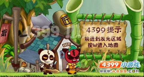 在游戏里,三国人物刘备,关羽,张飞变身为可爱的熊猫人,邪恶的董卓