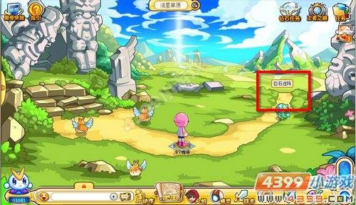 奥奇传说巨石迷阵在哪 怎么去