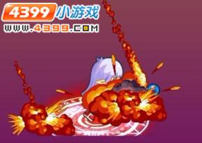 龙斗士法师烈焰火海