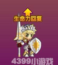 龙斗士圣骑士受伤回复