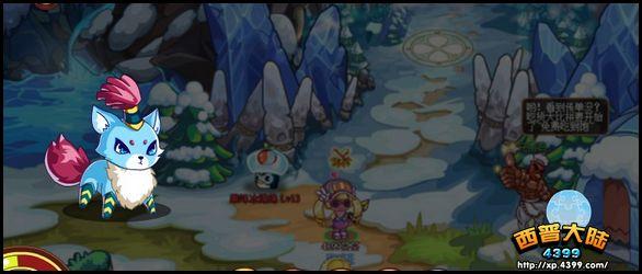 西普大陆雪懒懒在哪 怎么抓
