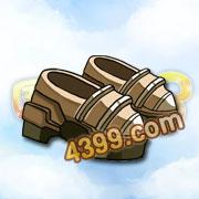 国王的勇士3凯恩鞋