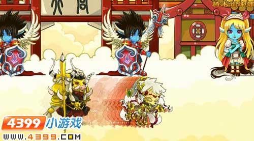 国王的勇士3刺客职业介绍