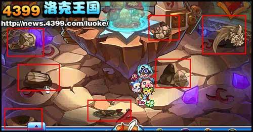 洛克王国岩铠领主怎么拼接?岩铠领主的碎片在哪?