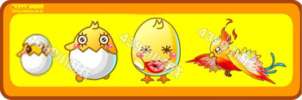 奥比岛蛋蛋鸡-烈焰锦鸡变异进化图鉴及获得方法