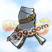 国王的勇士3刺客衣