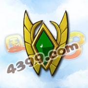 国王的勇士3一级防御灵宝