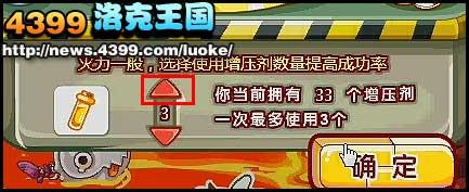 洛克王国爆焰飞龙怎么得 烈火飞龙怎么进化爆焰飞龙