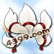国王的勇士3妖狐披风