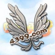 国王的勇士3辉天使披风