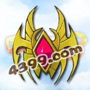 国王的勇士3七级防御灵宝