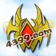 国王的勇士3五级防御灵宝
