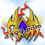 国王的勇士3九级防御灵宝