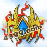 国王的勇士3十级防御灵宝