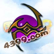 国王的勇士3七级速度灵宝