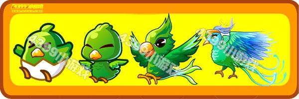 奥比岛青鸟-翡翠青鸾变异进化图鉴及获得方法