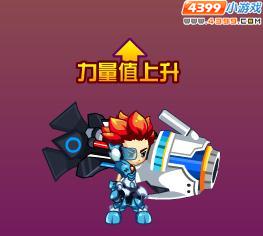 龙斗士重炮师力量强化