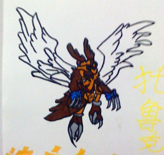赛尔号手绘 抽不起的大鸟_托鲁克