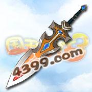 国王的勇士3凯恩剑