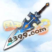 国王的勇士3铁甲剑