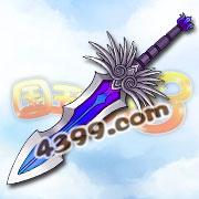国王的勇士3紫锋剑